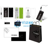 【上海意者】供应多种型号 手提纸袋 档案袋 纸袋定做
