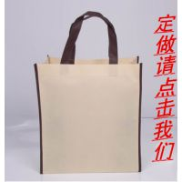 无纺布袋定做 环保袋 厂家直销 手提 服装 购物袋