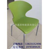 深圳哪里有 座感舒适的钢脚塑料椅子 餐厅塑胶餐椅