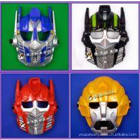 批发儿童面具 动漫面具 卡通面具 变形金刚面具 玩具