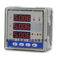 麦科仪MKY-BRS9010-W三相交流智能数显表
