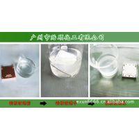 【ROHS环保检测】化学镀锡配方 畅销于电子工业及食品包装行业