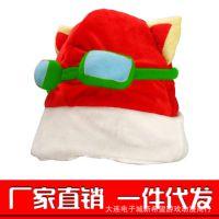 批发英雄联盟LOL原创正周边提莫帽子红色版帽COSPLAY帽新年礼物