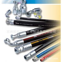 美国PARKER派克汉妮芬测压软管橡胶软管液压系统总成快速管接头