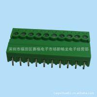 现货国标插拔式接线端子2EDG型间距3.5/3.81/3.96/.5.08/7.62等