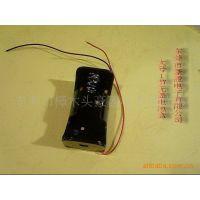 供应干电池盒1号1节