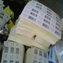 供应狮岭雷射防伪标签市场报价、狮岭不干胶标签定做、花都彩色印刷定做价格