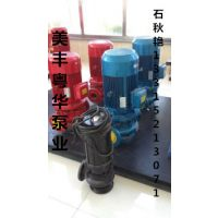 供应供应美丰粤华XBD消防泵 ,单级管道泵离心泵,多级管道离心泵,不锈钢多级泵