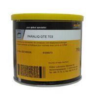 供应克鲁勃阀门和密封件与EPDM合成润滑脂PARALIQGTE 703