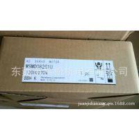 原装松下伺服电机750W MHMJ082G1U+MCDKT3520E脉冲型