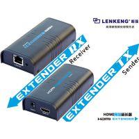 hdmi网线传输器,hdmi远程延长器解决方案 朗强lkv373