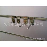 厂家直销货架挂钩 电镀钩 槽板挂钩 板钩10CM长度