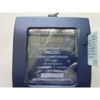 苏州德力西电表、DTSY607、直接式电表、预付费三相四线电能表