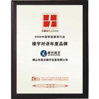 中國安防最具影響力十大品牌