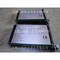 供应PSC-32D/20 液压安装支架