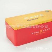 丰元实业优质供应马口铁茶叶铁皮盒 金属盒 铁皮罐