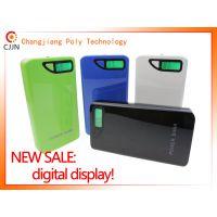 深圳工厂供应新款5节带数显13000mAh移动电源三星华为苹果小米手机充电宝