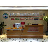 福州供应-3HAC025917-001 机器人备件