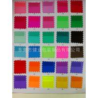 厂价直销PVC透明薄膜、半透膜紫色 梅红色 荧光绿 荧光粉大量现货