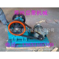 厂家处理一批小颚破 郑州矿石制样设备 上海外贸出口破碎机