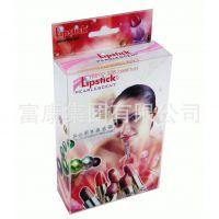 pp彩盒 pvc包装盒 PVC彩盒 塑料透明盒 透明折盒