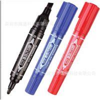 齐心大双头笔记号笔 书写工具MK803 物流专用笔 箱头笔10支/盒