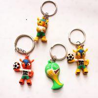 2014 巴西足球世界杯吉祥物钥匙扣 标志包包挂饰 4款 硅胶扣