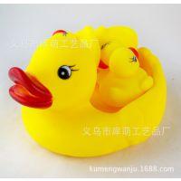 厂家直销网鸭戏水鸭 大黄鸭一大三小 儿童玩具批发 洗澡鸭子直销