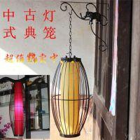 中式古典铁艺鸟笼吊灯创意酒店餐厅茶楼吊灯落地灯红色灯具橄榄灯