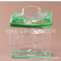 厂家定做PVC袋 透明 塑料包装袋 经典畅销款 量大价优