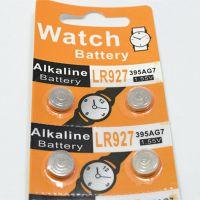 可代理批发手表配件热销型号LR927石英手表电子纽扣电池