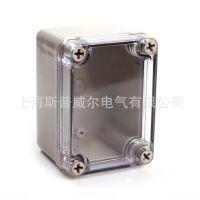 厂家供应 80*110*70透明防水盒 塑料防水盒 户外防水接线盒 正品