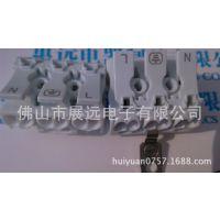 2位快速接线端子,LED接线端子,免螺丝双压式端子,按压式接线端子