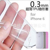 Asus华硕6手机壳保护套 极薄透明TPU软壳 超薄0.3mm手机套
