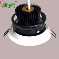 供应LED射灯/白色7W一体化天花灯可调光墙吊顶灯/7W防眩天花灯/节能灯