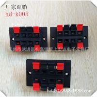 hd-K005音箱接线夹喇叭多位8八位音频端子外接线座ABS塑料优质