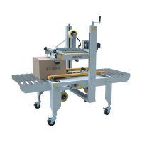 固尔琦自动封箱机GPB-56 珠海胶带封箱机厂家