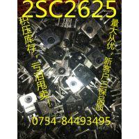 销售拆机管2sc2625  TOP247现货供应 欢迎咨询 兴永电子