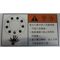专业制作 铝质标牌 铭牌 机械设备标牌