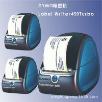 热敏纸,标签,条码纸,DYMO标签,DYMO打印机,条码机,DYMO 450Turbo