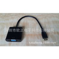 MINI HDMI TO VGA转换线MINI HDMI TO VGA转接线