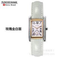 斯诺威登RUNOSD 女士手表 防水女表  石英表 马上购买 新年促销