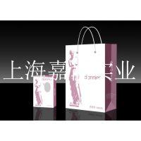 【阿里实地认证企业】生产礼品包装纸袋 彩印高档纸袋 手提纸袋