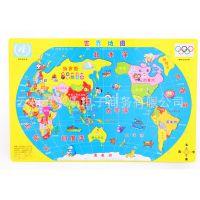 大号木制带底图世界地图拼图 宝宝早教玩具 儿童实体店玩具批发