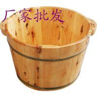 足浴桶厂家销售带耳足疗香柏木桶 足浴泡脚桶 足浴薰蒸香柏木桶