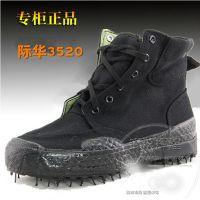 批发正品3520 黑色用鞋99高帮作训鞋登山鞋军训迷彩鞋解放鞋