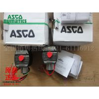 【原装正品】世格ASCO脉冲阀SCG238C016MO 特价现货