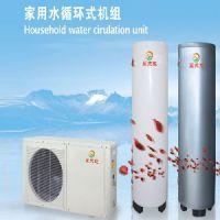 南宁家庭用太阳能热水器 南宁阳台太阳能热水器