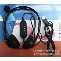 超值头带式USB耳机耳麦 电脑耳机 USB耳机麦克风 承接OEM定单