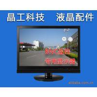 24寸工程监控显示器/bnc监控显示器/带bnc口VGA口/专业监控器